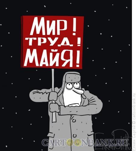 Карикатура: Майя, Ёлкин Сергей
