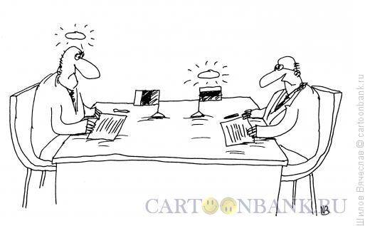 Карикатура: Переговоры - святое дело, Шилов Вячеслав