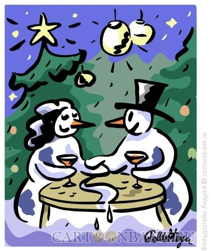 Карикатура: Снеговик и Снежная Баба за новогодним столом, Фельдштейн Андрей