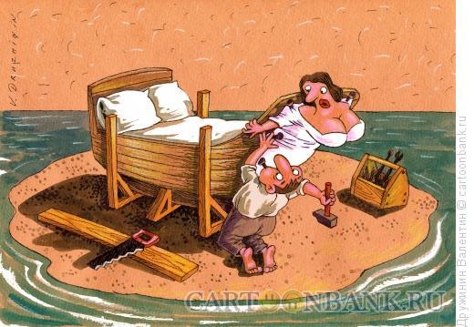 Карикатура: На острове, Дружинин Валентин