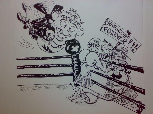 Карикатура: Технарь., Константин Мухоморов