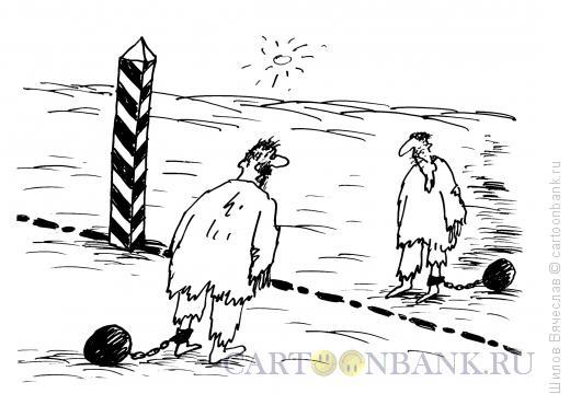 Карикатура: Встреча на границе, Шилов Вячеслав
