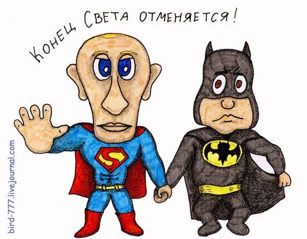 Карикатура: Конец света отменяется. Спасибопутинузаэто!, Птица Счастья