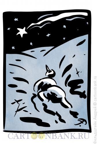 Карикатура: Снеговик и Рождественская Звезда, Фельдштейн Андрей