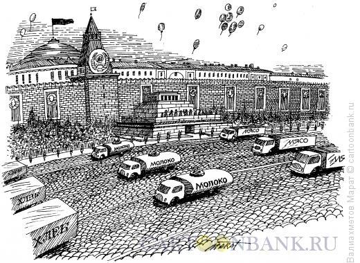 Карикатура: Парад, Валиахметов Марат