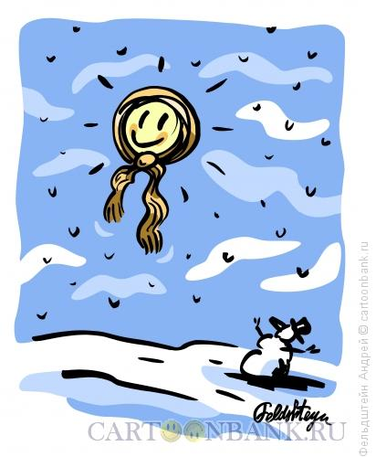 Карикатура: Зимнее солнце, Фельдштейн Андрей