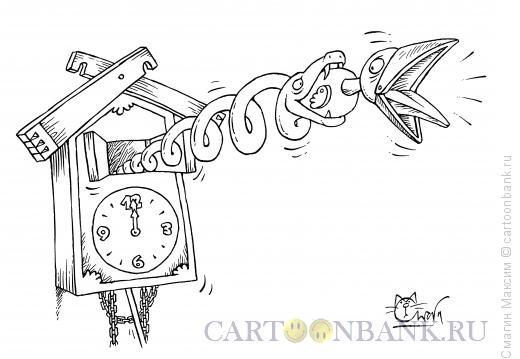 Карикатура: Кукушка со змеёй, Смагин Максим