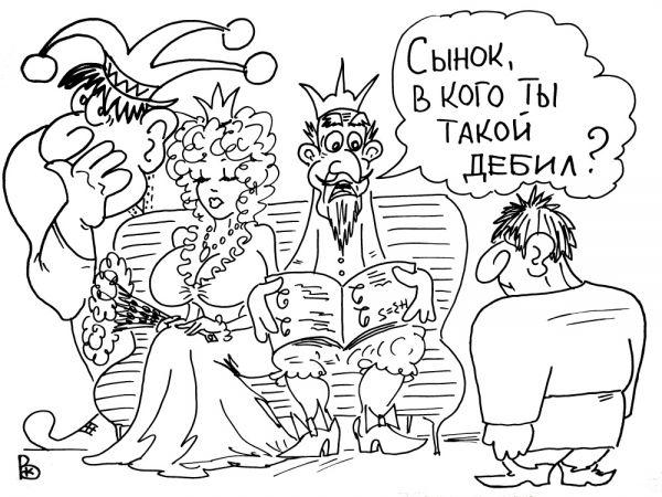 Карикатура: Смутные подозрения, Валерий Каненков