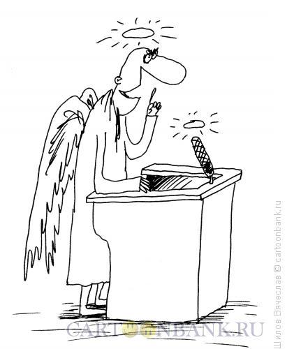 Карикатура: Святость, Шилов Вячеслав