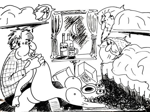 Карикатура: Запасливый холостяк, Валерий Каненков