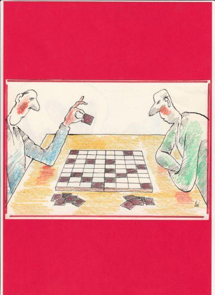 Карикатура: Игра, Николай Кинчаров