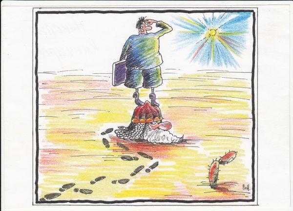 Карикатура: Как увидеть перспективу,.., Николай Кинчаров