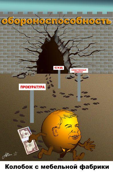 Карикатура: Колобок с мебельной фабрики, Grigory572