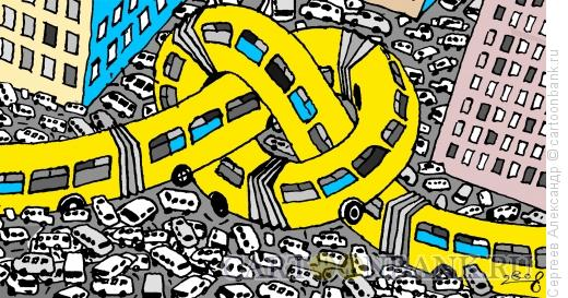 Карикатура: Транспортный узел, Сергеев Александр