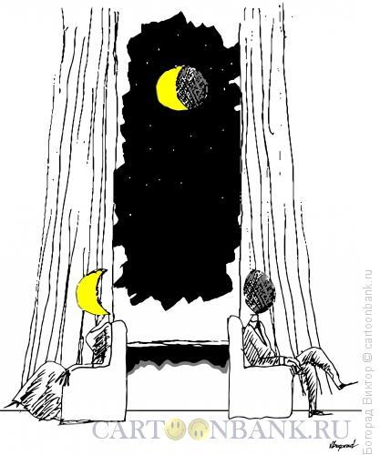 Карикатура: Брак, Богорад Виктор