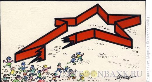 Карикатура: звезда, Бондаренко Марина