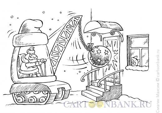 Новогодний бизнес поздравление от деда мороза