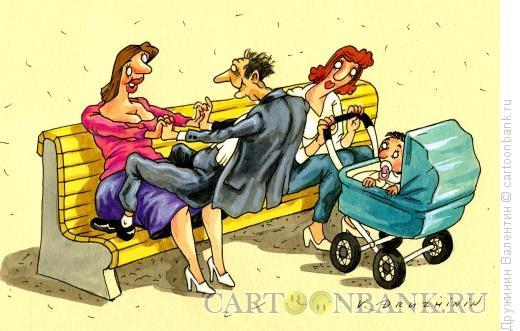 Карикатура: Бес в ребро, Дружинин Валентин
