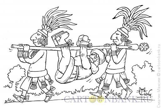 Карикатура: Дед Мороз и индейцы, Смагин Максим