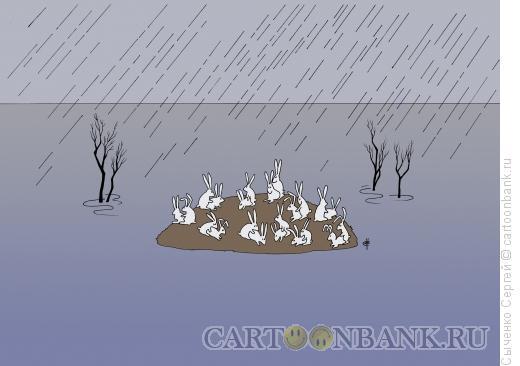 Карикатура: Весна, Сыченко Сергей