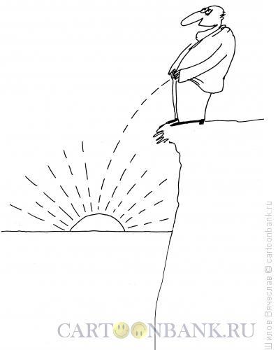 Карикатура: Струйка, Шилов Вячеслав
