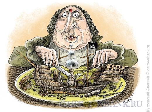 Карикатура: опасная еда, Кустовский Алексей