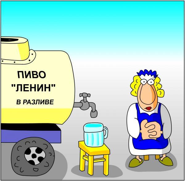 Карикатура: В разливе, Дмитрий Бандура