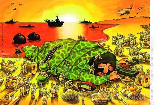 Карикатура: Гулливер-военный, Дружинин Валентин