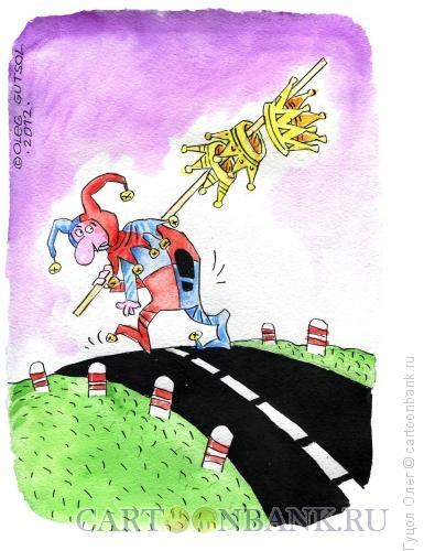 Карикатура: Изгнание шута, Гуцол Олег