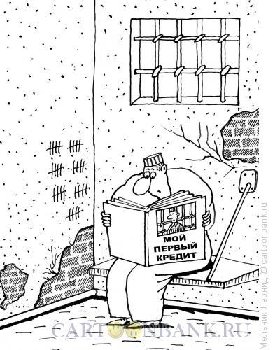 Карикатура: Знание - сила!, Мельник Леонид