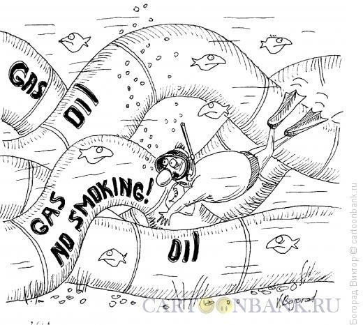 Карикатура: Подводные трубопроводы, Богорад Виктор