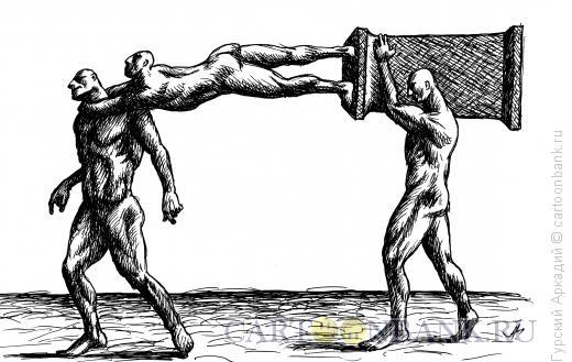Карикатура: несущие памятник, Гурский Аркадий