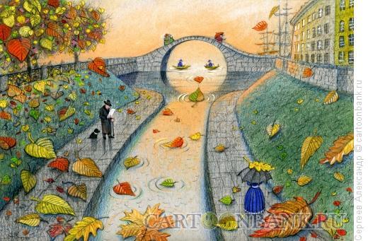 Карикатура: Город-кот Осень, Сергеев Александр