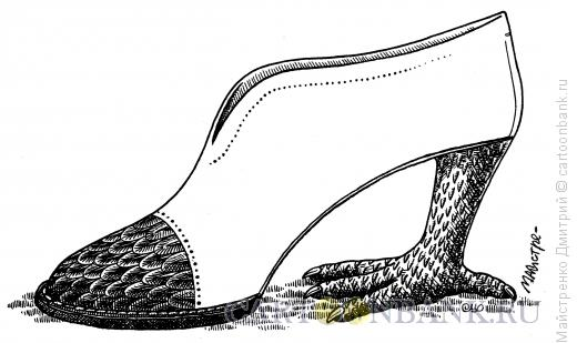 Карикатура: туфля-курица, Майстренко Дмитрий