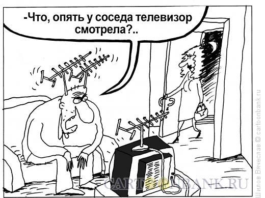 Карикатура: Антенны, Шилов Вячеслав