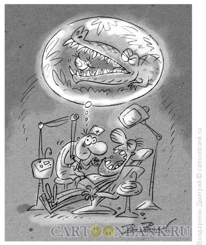 Карикатура: Зубной врач, Бондаренко Дмитрий