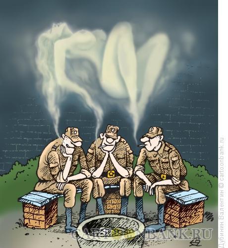 Карикатура: Единомышленники, Дубинин Валентин