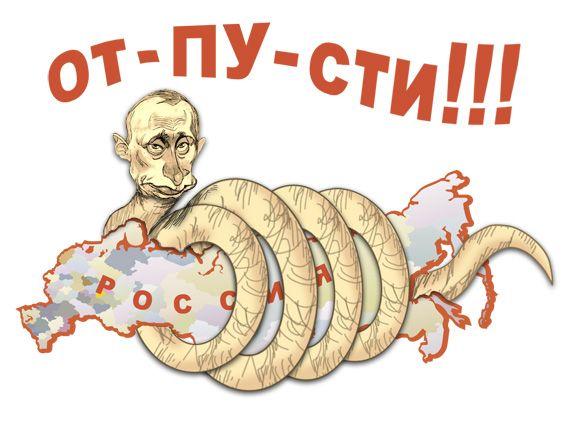 Карикатура: Удав, agent07