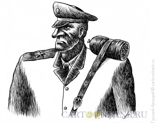 Карикатура: военный с колбасой, Гурский Аркадий