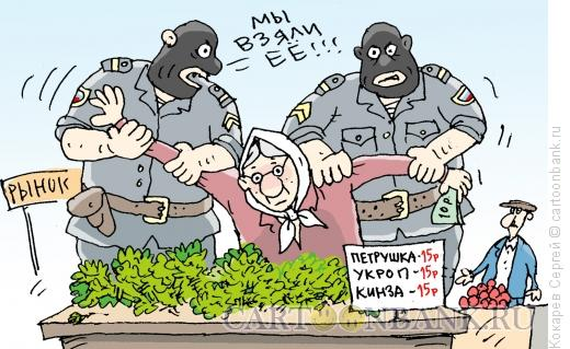 http://www.anekdot.ru/i/caricatures/normal/12/2/19/durman-trava.jpg