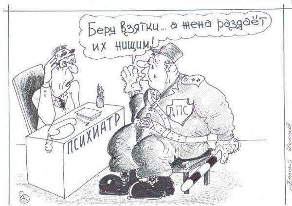 Карикатура: Горе, Валерий Каненков
