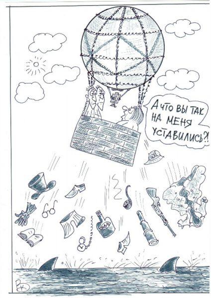 Карикатура: Лишний груз, Валерий Каненков