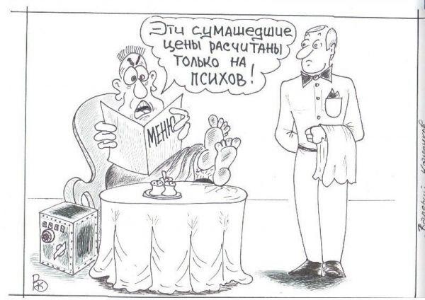 Карикатура: Мужчина с сейфом, Валерий Каненков