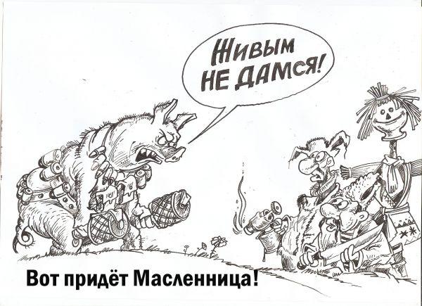 Карикатура: Масленница, Избасаров Бауржан