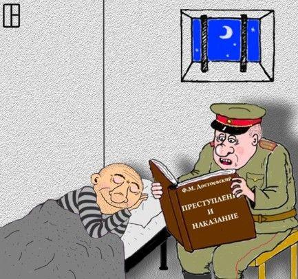 Карикатура: На сон грядущий, Олег Тамбовцев