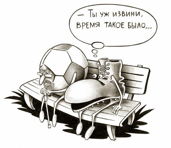 Карикатура: Примерение, Сергей Корсун