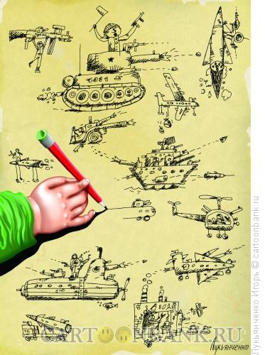 Карикатура: Детский рисунок, Лукьянченко Игорь