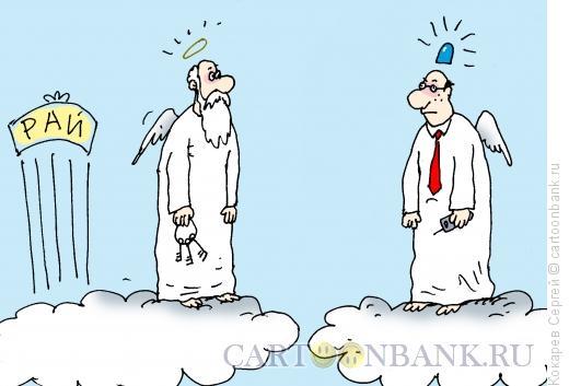 Карикатура: мигалка, Кокарев Сергей