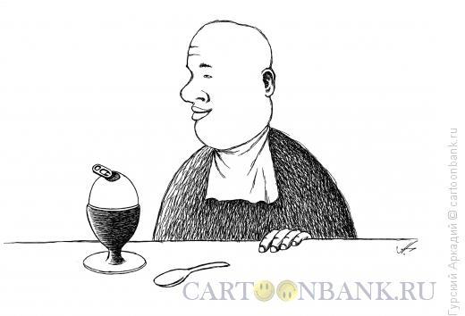Карикатура: яйцо с крышкой, Гурский Аркадий