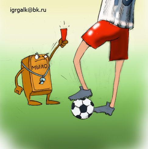 Карикатура: судья, IgorHalko